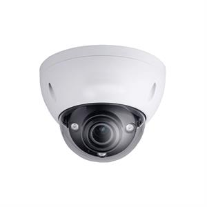 4 Megapixel Varifocal with Motorized Zoom Vandalproof IP Network Armor Dome