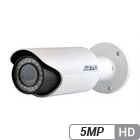 5MP Bullet IP / Network Camera