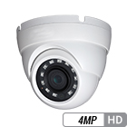 4 Megapixel White IP Dome Camera