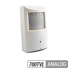 700TVL Analog Hidden Camera Motion Detector